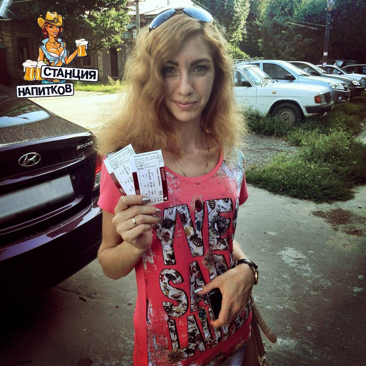 Город должен знать наших победителей в лицо! И в этот раз это Элла Колчева Участвовала в нашем очередном конкурсе!